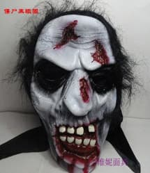 Halloween Zombie Ghost Scary Mask Costume