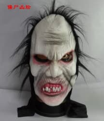 Halloween Zombie Ghost Scary Mask Costume 2