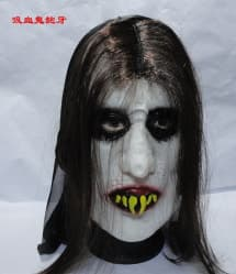 Halloween Zombie Ghost Scary Mask Costume 3